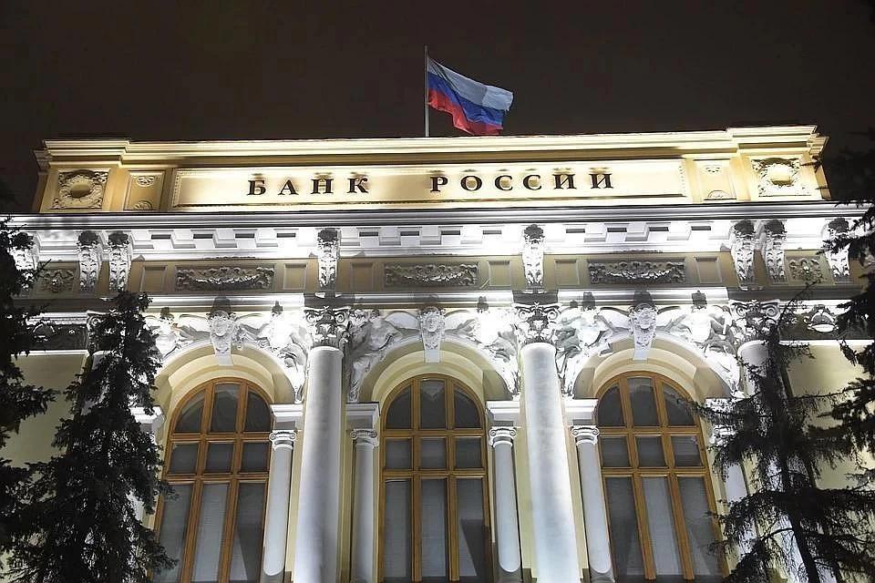 Банк России с 1 июля 2021 года ужесточит регулирование выдачи потребительских кредитов