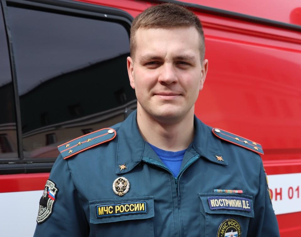 Денис Кострикин уже 12 лет несет службу в МЧС России