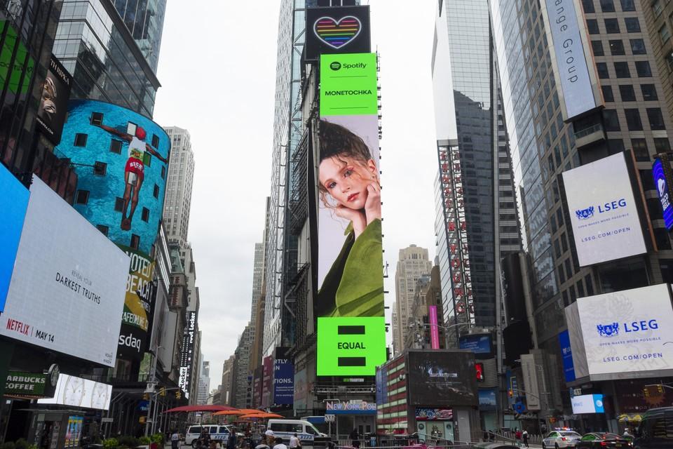 На Таймс-сквер в Нью-Йорке разместили билборд с певицей Монеточкой