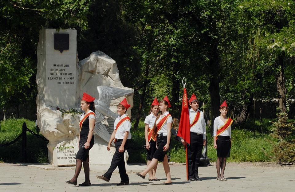 В России предложиди отметить столетие пионерского движения