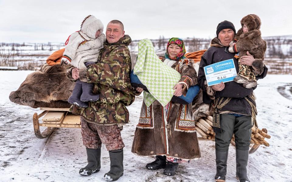 На Ямале выдают Чумовой капитал Фото: Правительство ЯНАО
