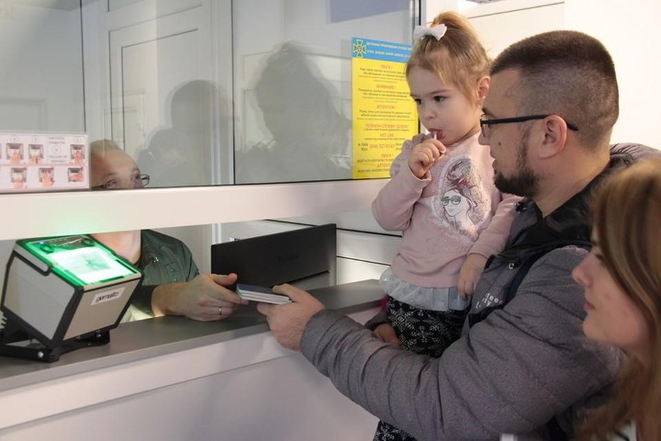 Дончане все реже регистрируют своих детей на Украине. Фото: ГПСУ
