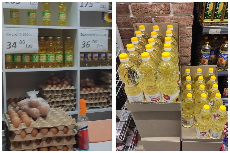 Слева - молдавское масло за 36 леев, справа - украинское, но уже за 26 леев.