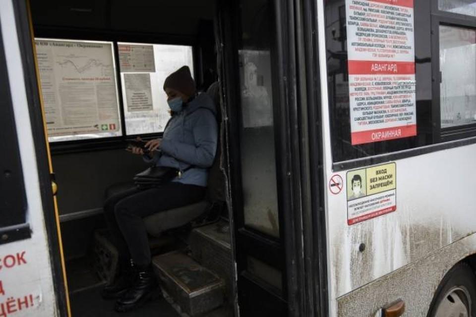 Три пригородных автобуса, соединяющих областной центр с двумя деревнями и одним селом, отменили с 1 мая.