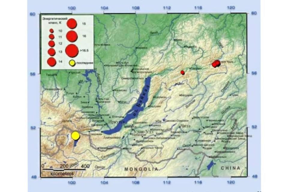 Землетрясение 3 мая 2021 в Иркутске:горожане в очередной раз ощутили толчки