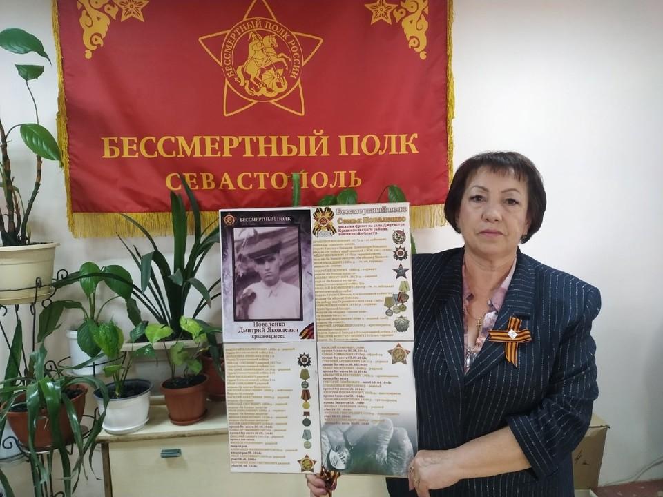 Нина Прудникова с портретом отца Дмитрия Яковлевича Новаленко