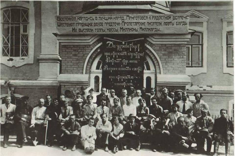 В мае 1921 года на первом съезде вятских литераторов была создана кировская писательская организация. Фото: Предоставлено кировским отделением «Союза писателей России»