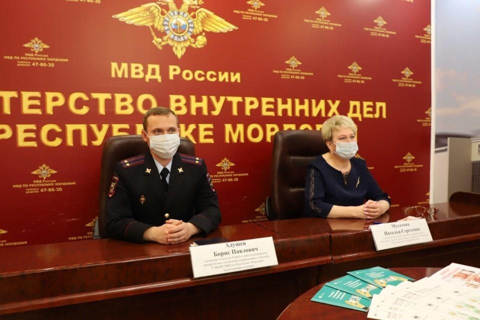 Фото: Пресс-служба МВД по РМ