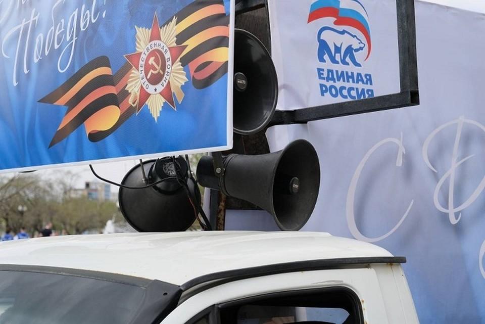 """Фото: """"Единая Россия"""""""