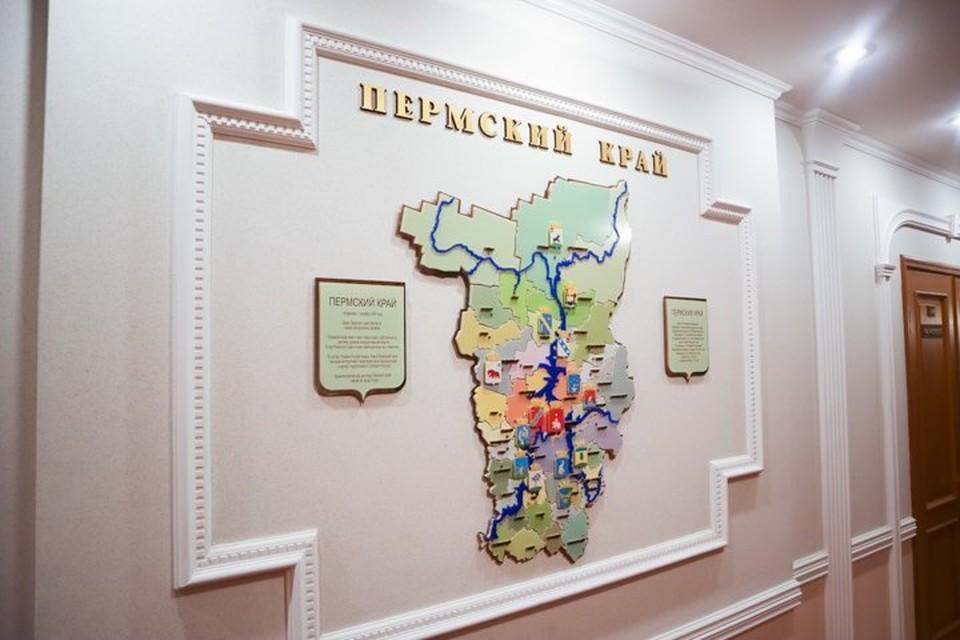 Всего в Пермском крае с начала пандемии выявили 55242 заболевших.