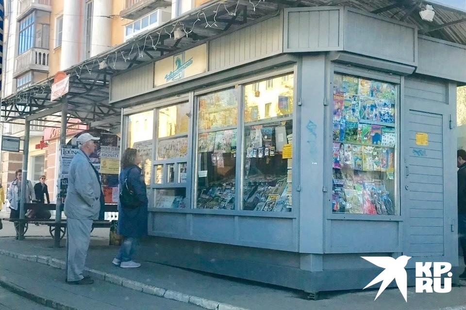 Под газетные киоски, торгующие свежей прессой, в Твери выделено 55 мест.
