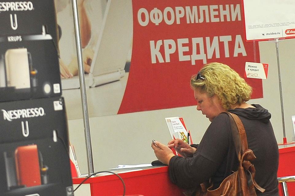 В Госдуме предложили россиянам добровольно отказаться от кредитов.