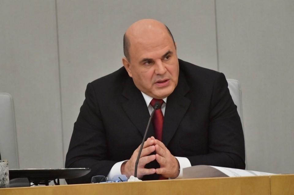 Михаил Мишустин потребовал не допустить повторения инцидента в Казани