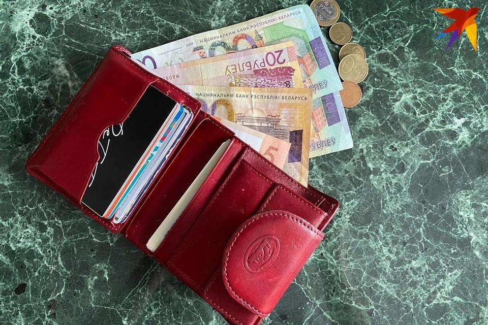 Для бюджетников с 1 июля вводят очередные изменения по зарплатам