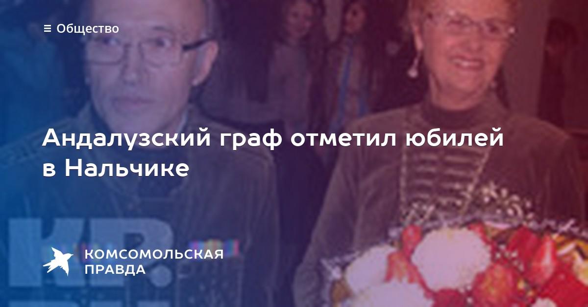 ne-zhenites-na-etih-devushek-nalchika-chastnoe-video-russkogo-pyanogo-seksa