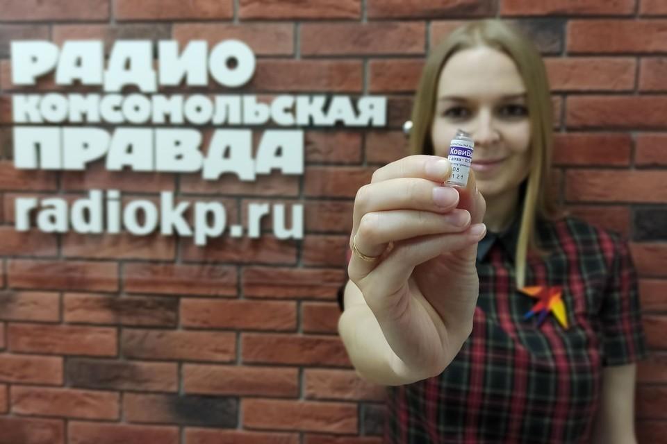 В Челябинскую область привезли первую партию вакцины «КовиВак» — 2340 доз