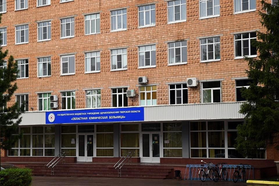 Для ОКБ закупят новое оборудование для диагности онкозаболеваний Фото: ПТО