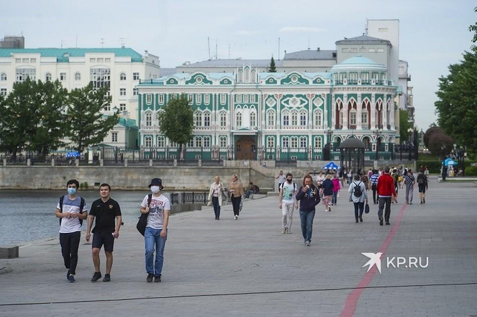 Часть ограничительных мер в Екатеринбурге и Свердловской области сохраняются