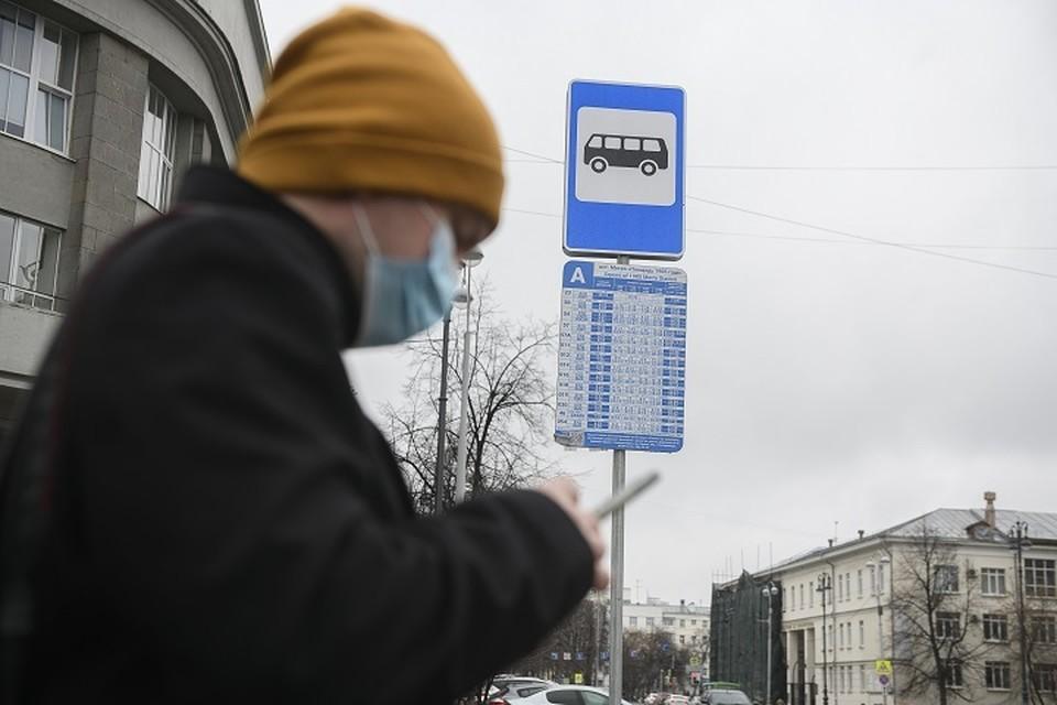 Систему общественного транспорта в Екатеринбурге обновят