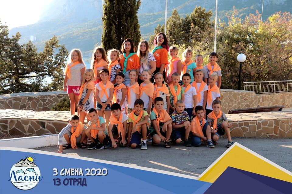 Такой отдых дети запомнят надолго. Фото: Детский лагерь «Ласпи».