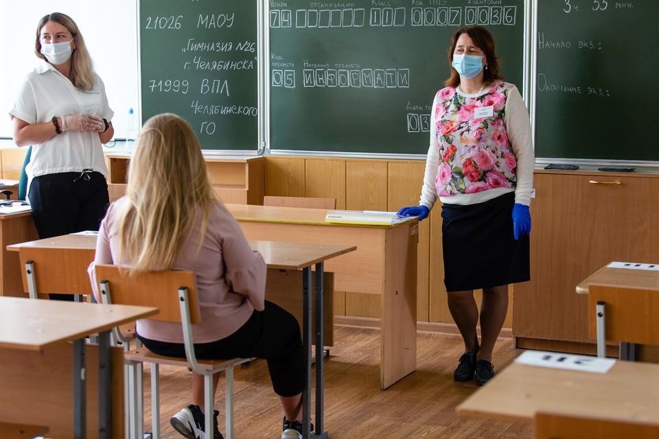Экзамены пройдут с соблюдением социальной дистанции и других антиковидных мер