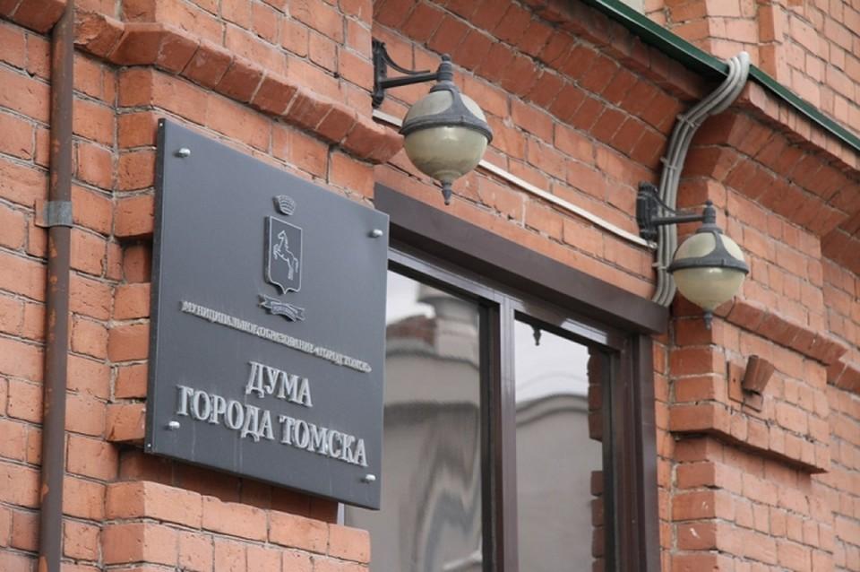 Счетная палата выявила нарушения в ходе проверок исполнения бюджета Томска по итогам 2020 года. Ситуацию намерены изменить депутаты томской городской Думы, избранные от партии «Новые люди». Фото: tv2today.