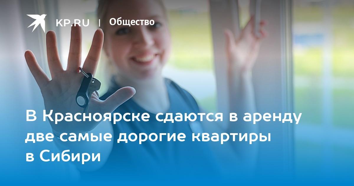 авто в аренду недорого в красноярске