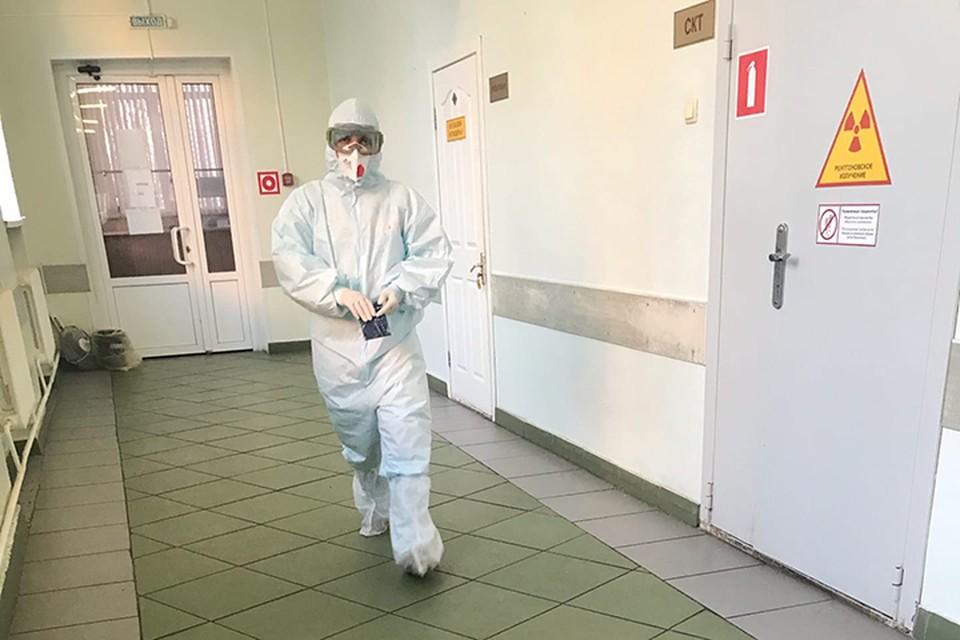 В Брянской области за сутки выявили 75 новых случаев коронавируса.