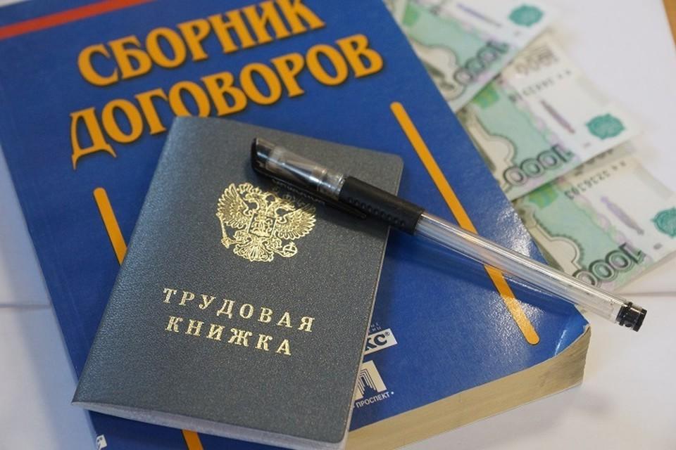 Перед трудоустройством нужно внимательно прочитать договор