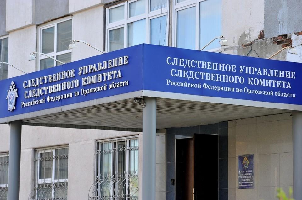 В Орловской области госинспектора обвинили во взяточничестве