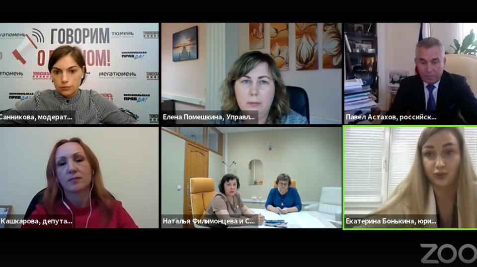 Круглый стол прошел на совместной площадке изданий «Тюменская область сегодня» и «Комсомольская правда» – Тюмень» в рамках проекта «Говорим о важном».