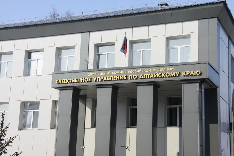 СУ СК РФ по Алтайскому краю