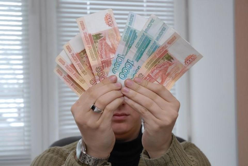 Туляк совершил махинаций с Центром занятости более, чем на миллион рублей