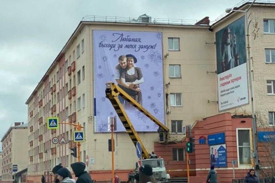 Фото: norilsk.today