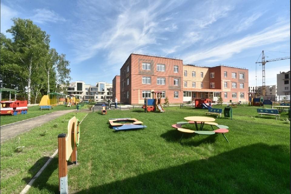 В Кольцово открылся новый детский сад с разновозрастными группами. Фото: предоставлено правительством НСО.