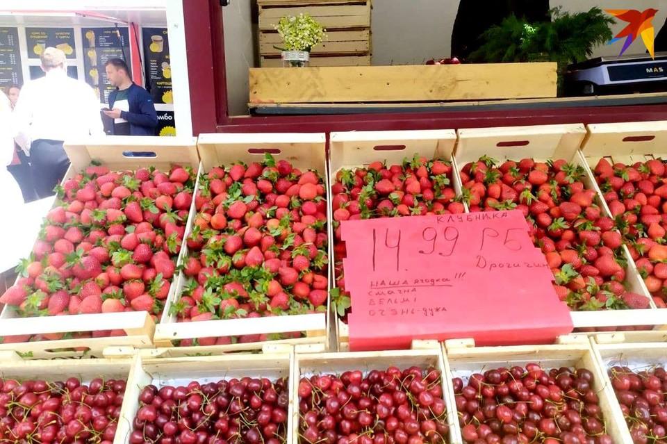 Наступило лето. Очень хочется вкусных ягод и радости