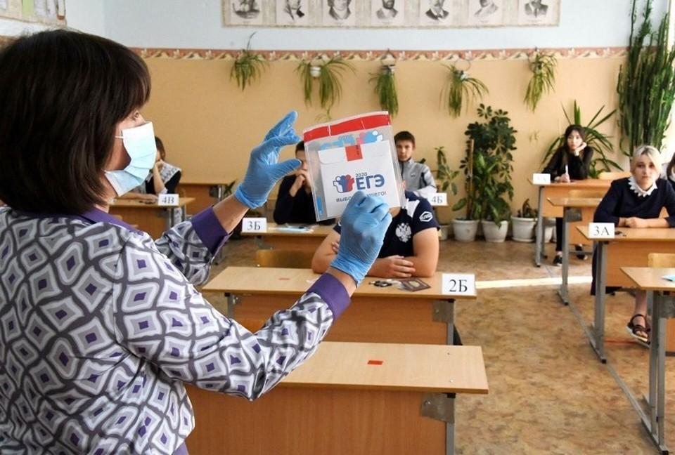 Фото: Министерство образования и науки Астраханской области