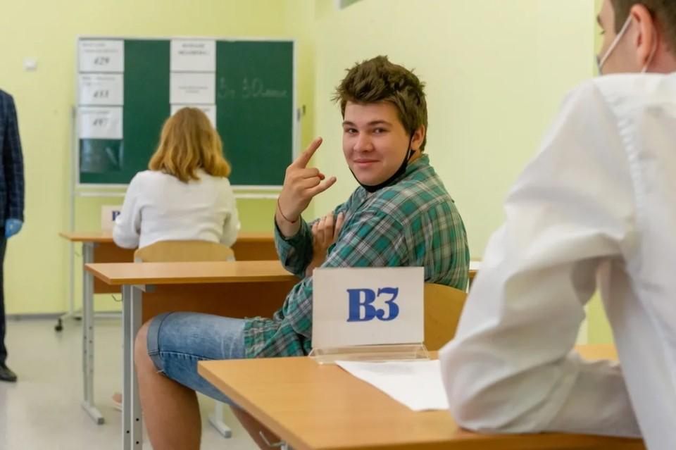 Власти Петербурга спрашивают горожан об отношении к ЕГЭ.
