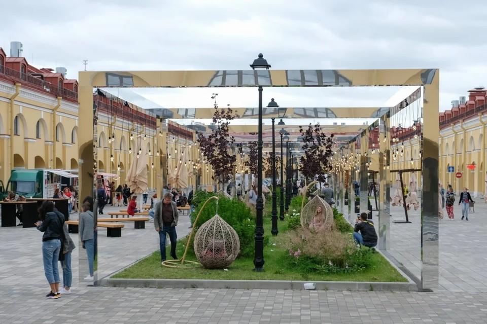 В Петербурге сделают четвертую фан-зону на Евро-2020 - в Никольских рядах.