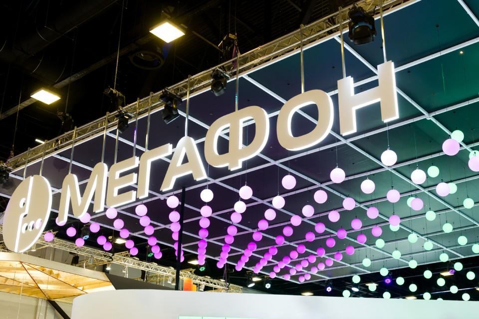 Петербургские абоненты «МегаФон» передали друг другу тысячи терабайт эмоций.