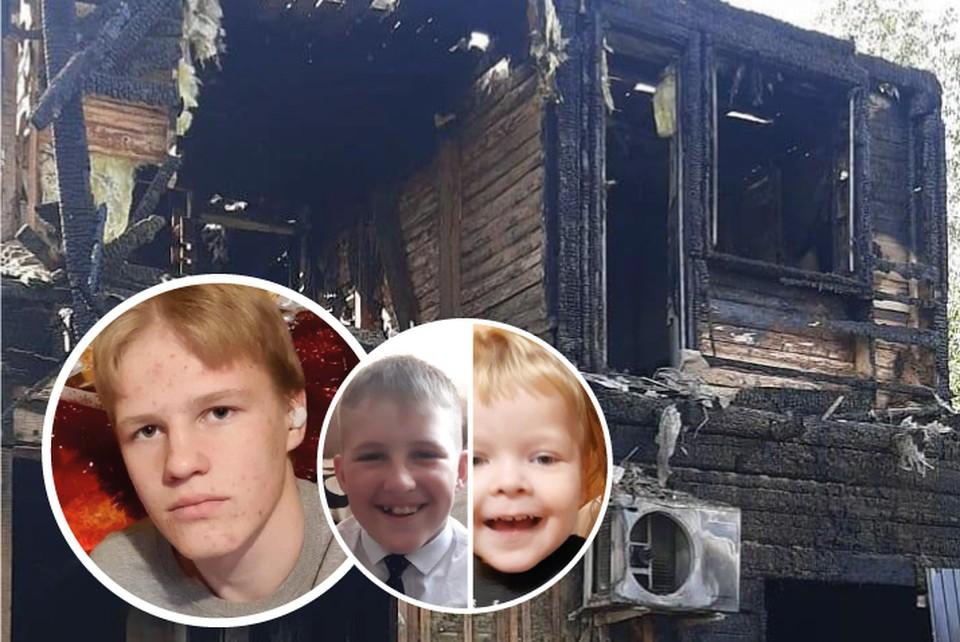 На снимке сам герой, двое его младших братьев и то, что осталось от дома.