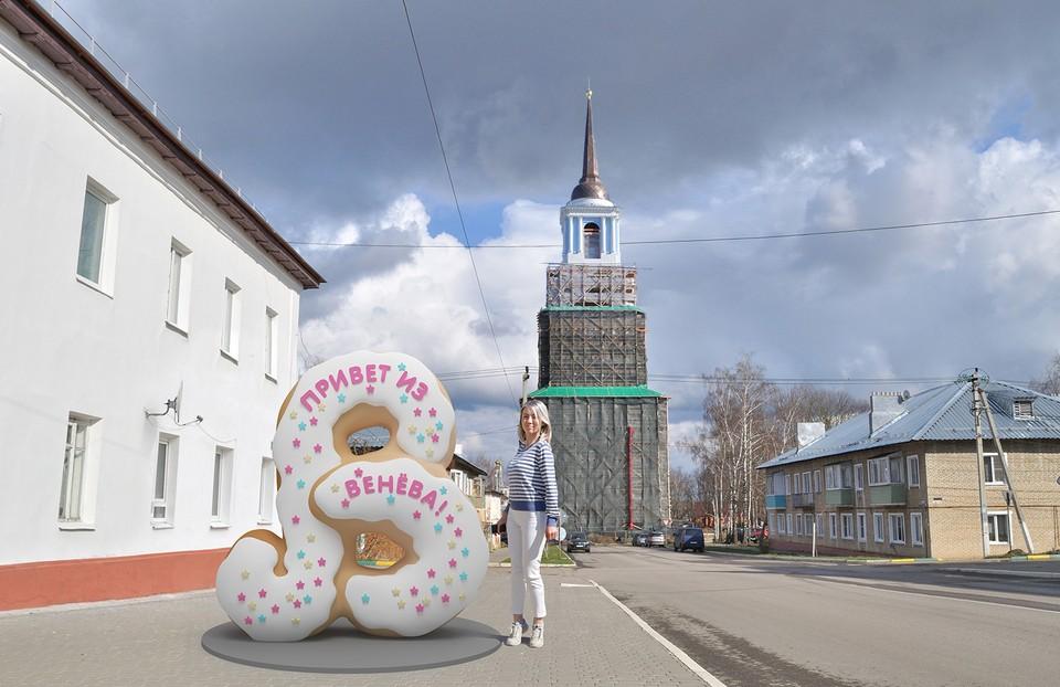 Памятнику «Булочке-венёвке» в Тульской области быть!