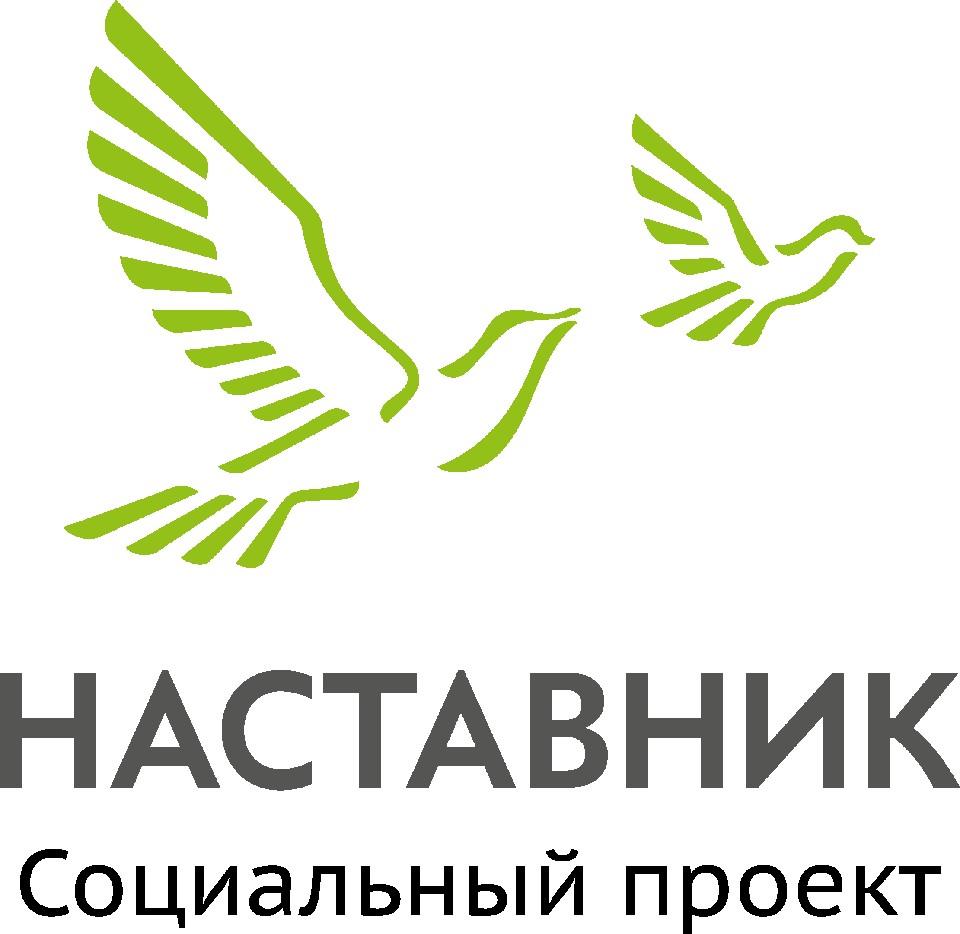 "В Тюмени презентуют проект для детей-сирот «Наставничество». Фото предоставлено ""КП""."