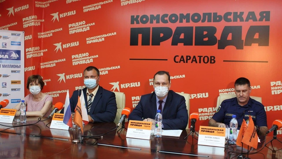 Конференция в пресс-центре «КП-Саратов»
