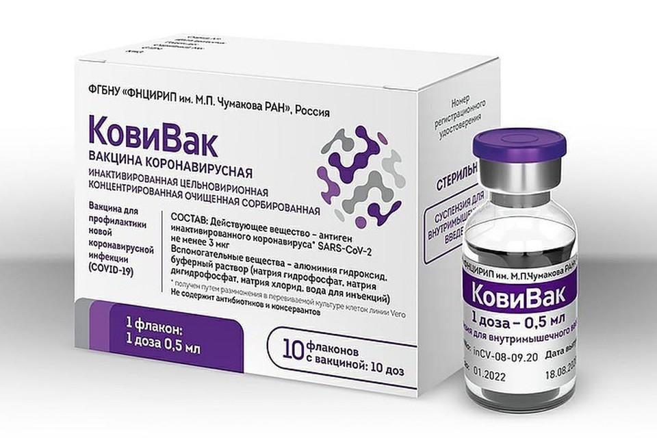 Новая вакцина поступила в Москву в количестве 3 тысяч доз
