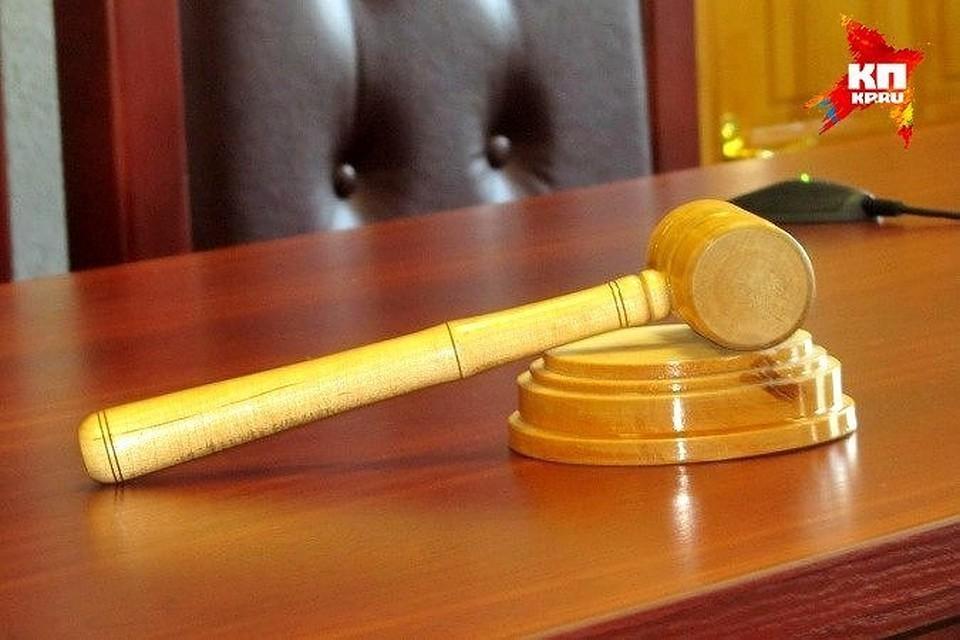 Суд приговорил извращенца к 4,5 годам колонии строгого режима.