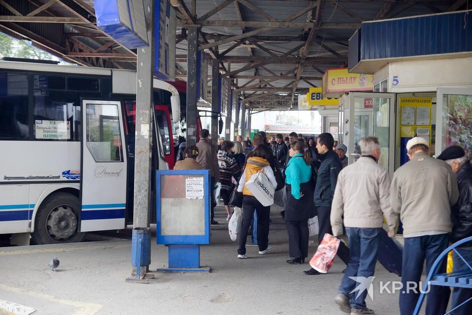 На автовокзалах Екатеринбурга есть 10 популярных маршрутов, среди них Нижний Тагил и Челябинск