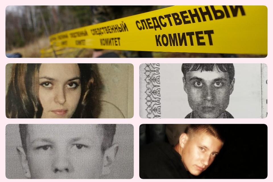 Четыре молодых человека бесследно пропали. Им было всего по 17 лет...