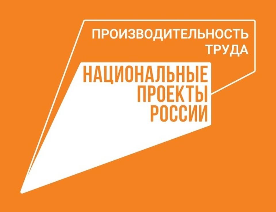 В Белгородской области участниками стали 78 предприятий несырьевого сектора экономики.