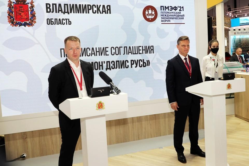 """Подписание соглашения между администрацией Владимирской области и компанией """"Мон'дэлис Русь""""."""